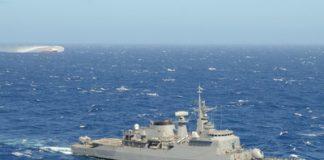 Petrobrás called the Brazilian Navy off the coast of São Paulo, Brazil News