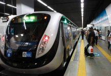 Metro Rio, Rio de Janeiro, Brazil News