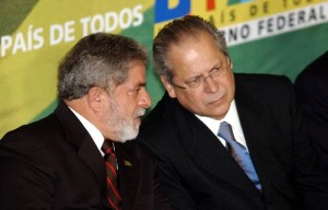 Ex-President Lula and former Chief of Staff José Dirceu, Brazil News