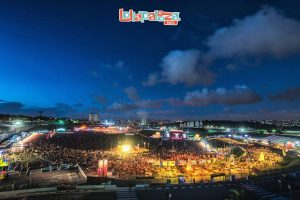 Lollapalooza in SP,