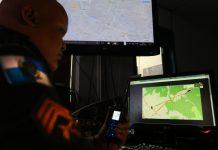 Rio news, Brazil News, security, Polícia Militar